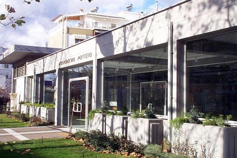 Αρχαιολογικό Μουσείο Δράμας